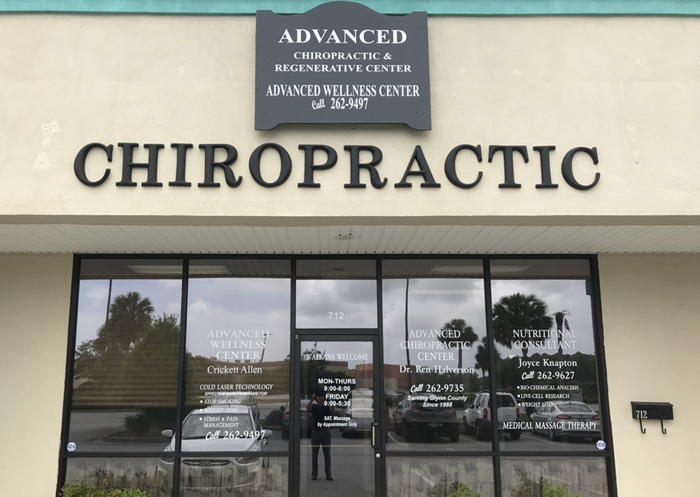 Chiropractic Brunswick GA office Building