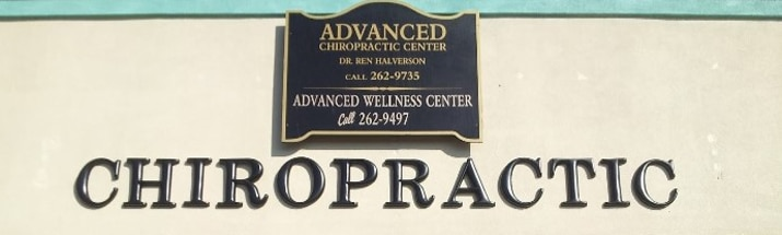 Advanced Chiropractic & Wellness Center Office Building